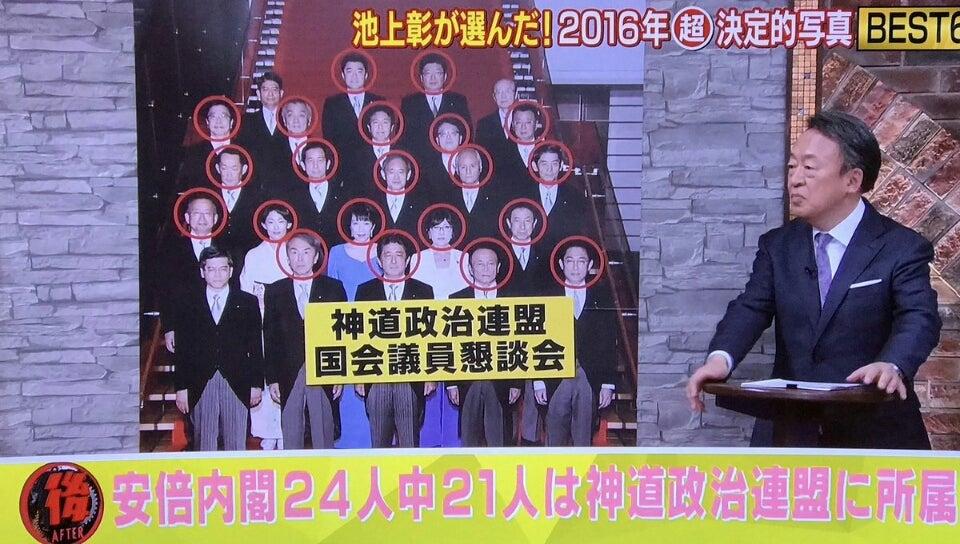 【首相動静】安倍首相が人間ドック受診 YouTube動画>15本 ->画像>116枚