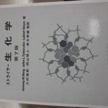 【化学】化学グランプ…