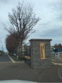 大阪 農芸高校