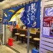 沖縄で美味いマグロ丼…