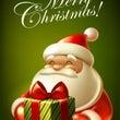 メリー クリスマス!