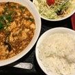 麻婆豆腐定食 【東海…