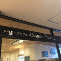 ドクターズカフェ k…