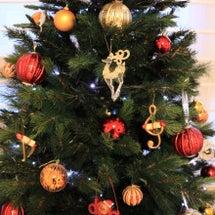 Merry Chr…