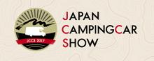 ジャパンキャンピングカーショー2017 ロゴ