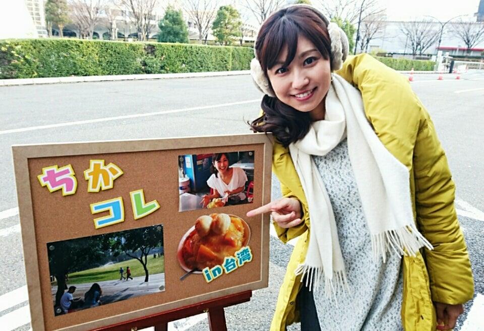【Oha!4】 酒井千佳 Part5 【やさいの時間】©2ch.netYouTube動画>4本 ->画像>432枚