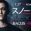 【BAGUS・DDマ…