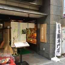 名古屋市中村区名駅に…
