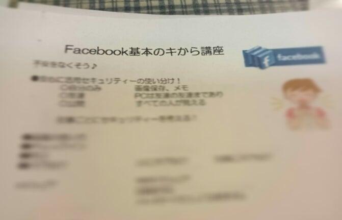 IMG_20161204_214232199.jpg