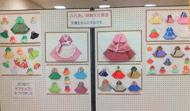 飛行機 折り紙 : 折り紙 歴史 : ameblo.jp