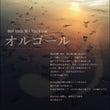 【舞台出演】劇団Bi…