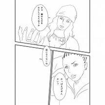 12/25(日)「デ…