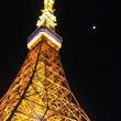 [東京] 年末年始の…