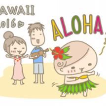 にぃ家のハワイ旅行 …