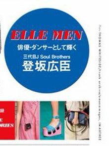 STIL0919_ed.jpg