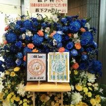 NMB48劇場043…