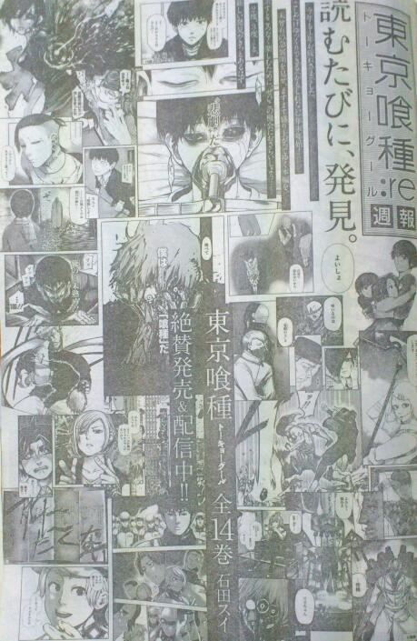 ノラガミ 72話 ネタバレ