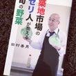 【新刊発売のお知らせ…
