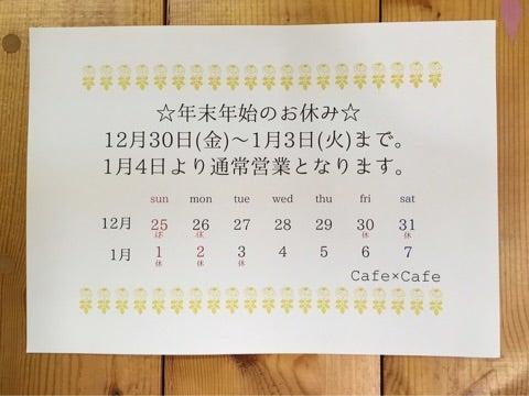{A3711E13-3C69-4DF7-9C1C-9139B9E03D6C}