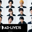 「AD-LIVE 2…
