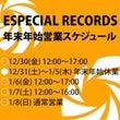 【Especial …