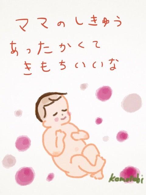 {425A28EE-C7FE-47F5-8FE7-78EA39A4CEB6}