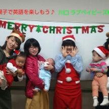 【12/16開催報告…