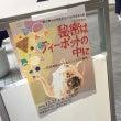総合舞台芸術愛好会2…