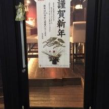 【謹賀新年】2016…