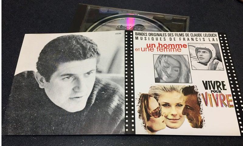 男と女CD
