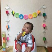 happy *1/2…