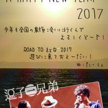 『2017・年賀状』