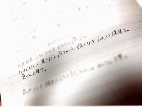 {C9FDFEF9-482B-4D0C-BEF8-C33BB9850080}