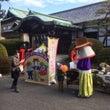津島神社 初詣