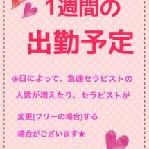 ★1/16(月)〜1…