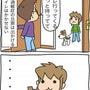 ★4コマ漫画「大腸性…