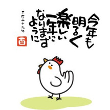 ★占い館セレーネ新春…