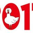 2017年(2016…