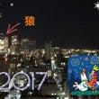 2017.1.1.あ…