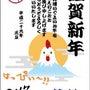 2017(平成29)…