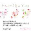 ▷▷▷今年もよろしく…