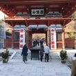 初詣は、今年も勝尾寺