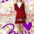 ★★★2017スター…
