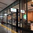 新幹線の待合室と融合…