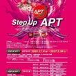 StepUpAPT3…