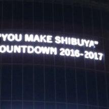 東京で迎えた2017…