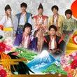 ■神戸・清盛隊のスケ…