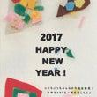 HappyNewYe…