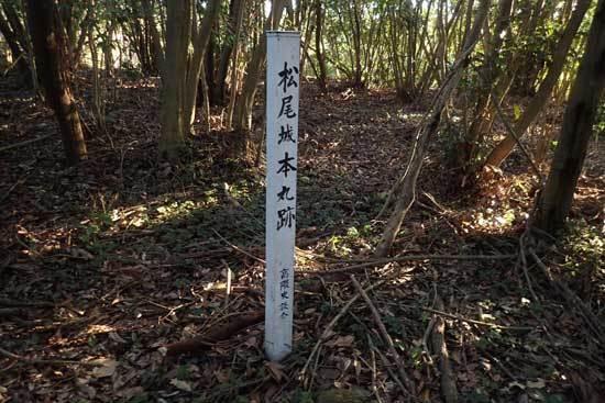 【写16】高隈城