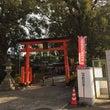 源九郎稲荷神社